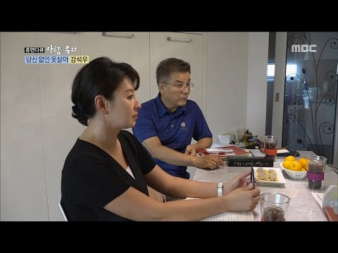 [Human Documentary People Is Good] 사람이 좋다 - Kang Suk Woo and his wife is one flesh 20160904
