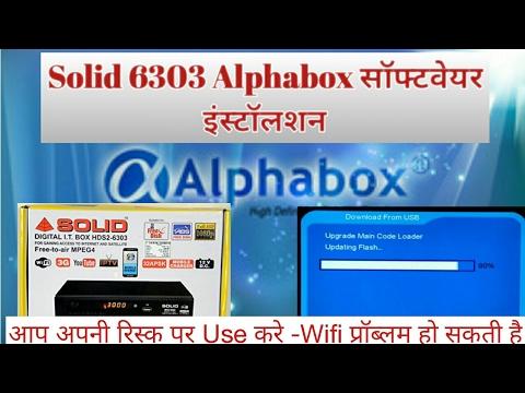 New Solid 6303 Alphabox Software Installation