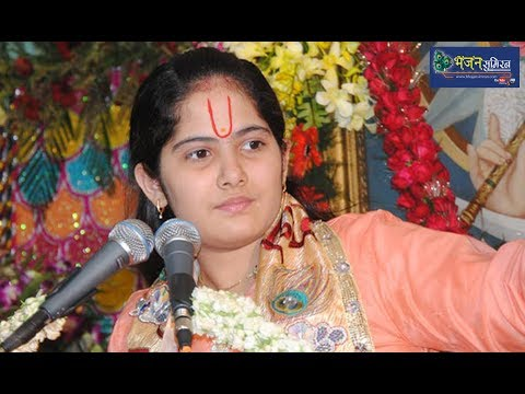 Nani Bai ro Mayro by Jaya Kishori ji full HD Day2 Part1 || Narsi Ka bhat || Full HD|| Bhajan Simran