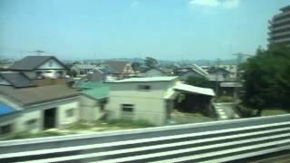 Shinkansen Kyoto to Tokyo going 300 km/hr.