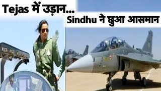 WATCH: PV Sindhu Flies Made-in-India Tejas Fighter Jet at Aero India 2019| Sports Tak