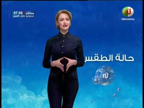 نسمة مباشر: النشرة الجوية ليوم الثلاثاء 28 مارس 2017