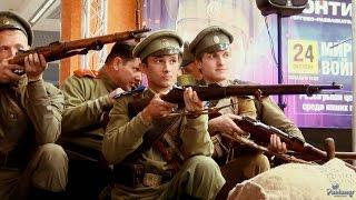 Исторический фестиваль «Мировые войны» (2015)