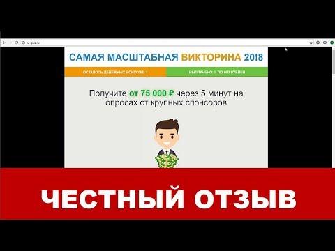 Онлайн казино с мгновенными выплатами через киви