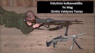 Lietuvos Kariuomenės Ginklo Valdymo Testas (Vidutinis Kulkosvaidis FN MAG)