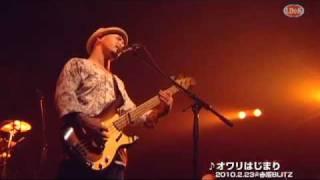 かりゆし58「オワリはじまり」Live ver. 2010.2.23@赤坂BLITZ かりゆし5...