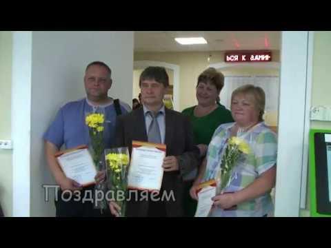 В Луховицкой ЦРБ состоялось награждение луховичан  нагрудным знаком «Почетный донор России»