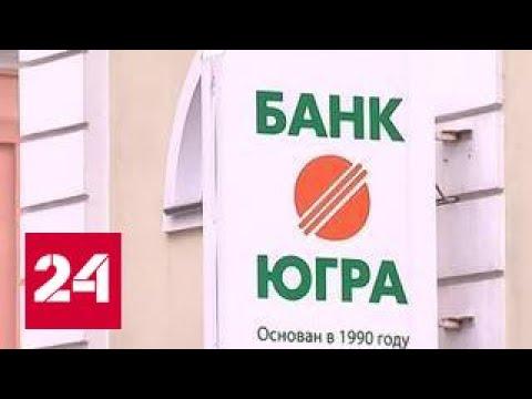 О Банке -