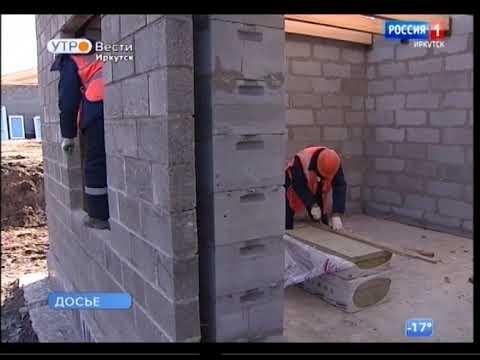 64 семьи из затопленных летом районов Иркутской области получат квартиры в Черемхово
