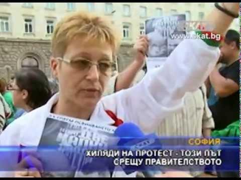 Bulgaristan'daki protestocuların Türk karşıtı konuşmaları - http://t--haber.blogspot.com