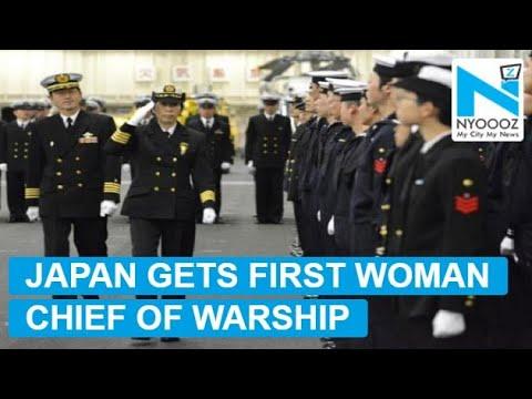 Ryoko Azuma: Japan Navy's First Female Chief of Warship Unit   NYOOOZ TV