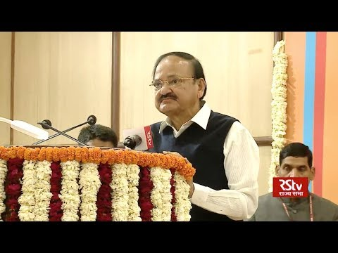 Review education system to impart Indian values: Vice President