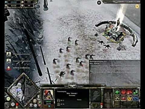 Стратегии Real Time Strategy RTS Игры