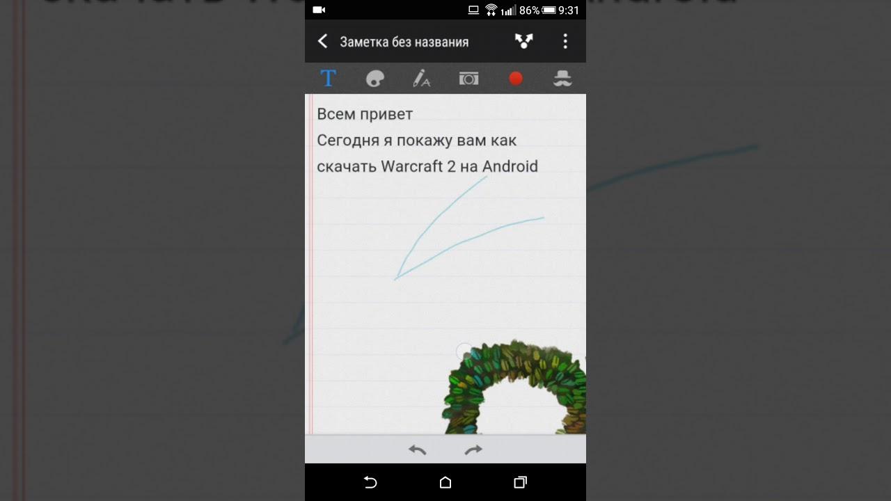 Скачать warcraft ii: tides of darkness бесплатно на андроид.