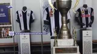Alianza Lima en la 1ª Expo Feria de Fútbol