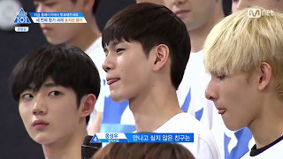 [Engsub](Produce 101/season 2/Ep 6) Hyunbin picks his team