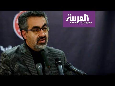 إيران تتهم مسؤولين صينيين بتقديم معلومات مغلوطة عن كورونا  - نشر قبل 43 دقيقة