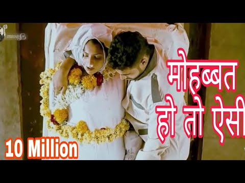 Tu Jo Khede Agar To Main Jeena Chod Du Whatsapp Status, New Love Romantic Whatsapp Status Video