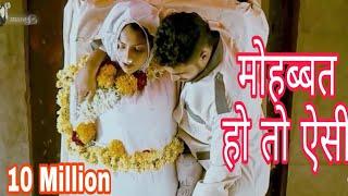 😭 Tu jo khede agar to main jeena chod du whatsapp status, Sad Whatsapp Status Video,romantic status