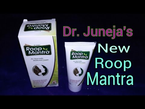 Roop Mantra Cream Ayurvedic Fairness Cream Review By Anmol Hindi