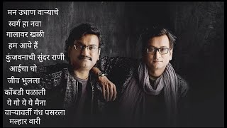 Ajay Atul super hit Marathi songs Ajay Atul Special Part 1 Classic All time Favourite Marathi Songs 
