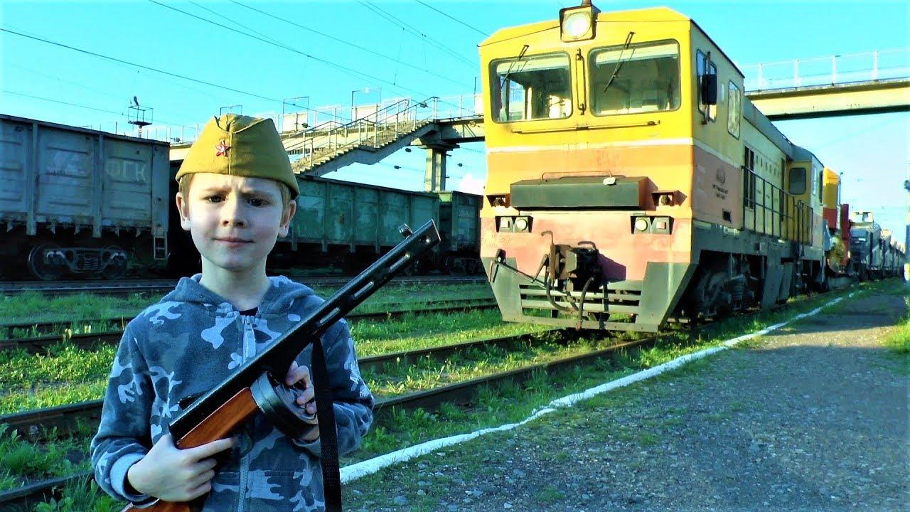 Макс идет смотреть поезда Видео для детей про поезд