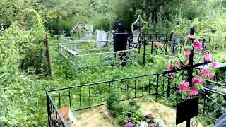 Кладбищенский приворот по фото на мужчину, как действует