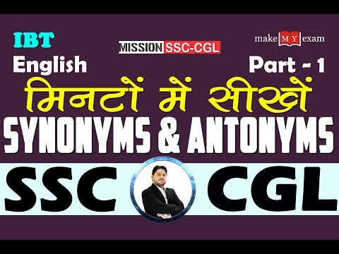 Synonyms & Antonyms - Part -1 MISSION SSC CGL - 2017