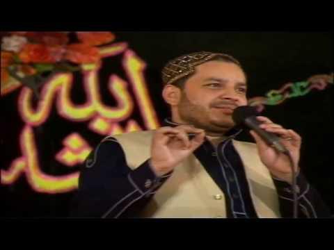 Deewane jo ve mangde ne Meri Sarkar (ﷺ) dende ne   Shahbaz Qamar Fareedi