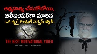 Br Shafi || The Best Motivational Video