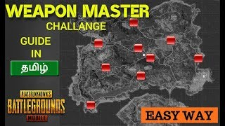How to Achieve l Weapon Master l in PUBG Mobile தமிழில்