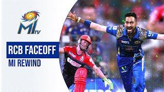 MI's history against RCB | पुरानी टक्कर - बैंगलोर बनाम मुंबई | Dream11 IPL 2020
