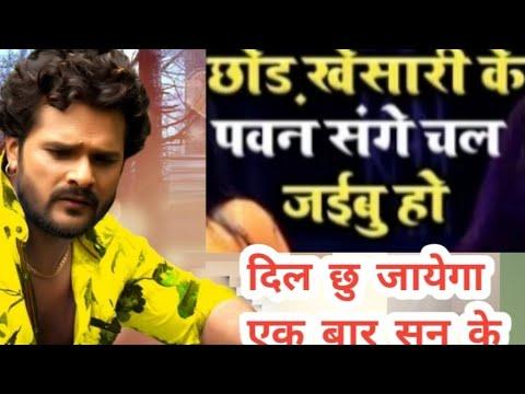 Khesari Lal Yadav SUPER HIT song recording time studio in patna 2018