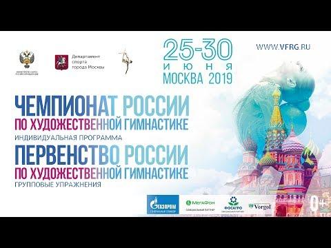 Чемпионат России, финал многоборья (ЧР, день 3)