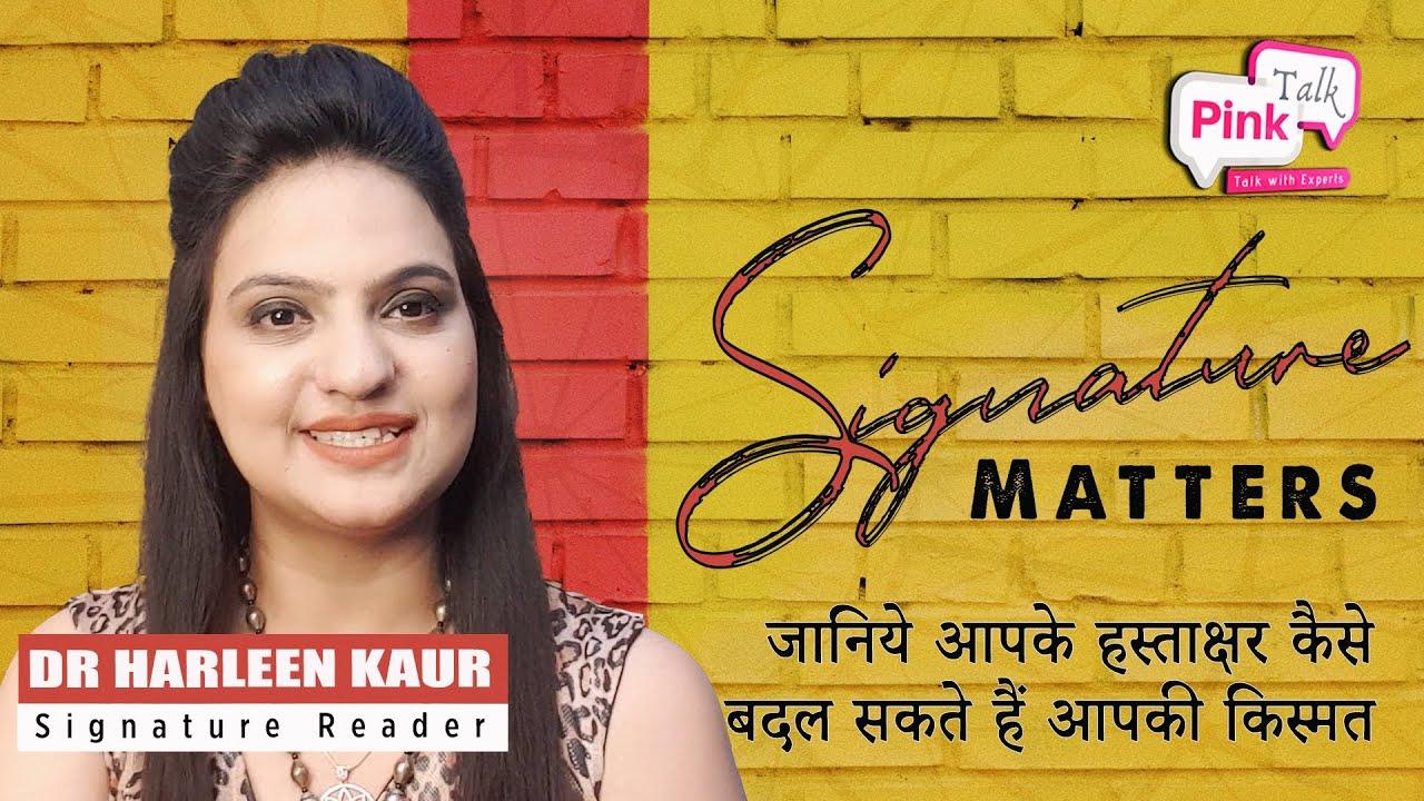 Signature Matters | Pink Talk | Dr Harleen Kaur
