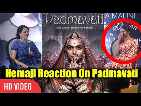 Hema Malini Reaction On Deepika Padukone Padmavati | Padmavati Trailer Reaction