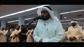 Beautiful Voice of Quran Recitation | by Sheikh Ahmad Nufa'is || Heart Melting Quran Recitation