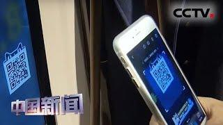 [中国新闻] 新闻观察:10省份消费增速超全国 | CCTV中文国际