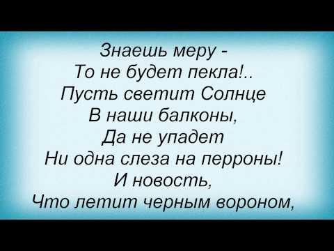 Клип Дино - О Чем Молчим