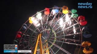 Сожжение колеса(В Челябинске отметили наступление самой длиной ночи в году сжигание колеса. Отметим, раньше дни солнцевор..., 2014-12-21T17:25:16.000Z)