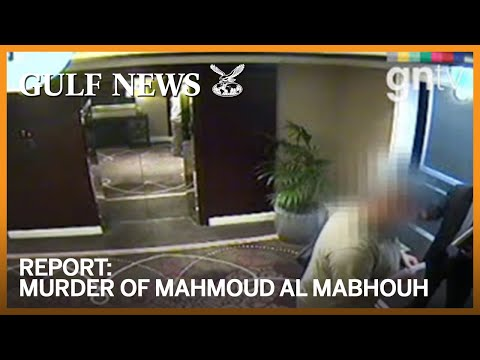 The Murder Of Mahmoud Al Mabhouh