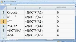 видео Подсчёт длины текста, строки
