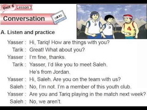 ثاني متوسط فصل أول إنجليزي محادثة U6 L3 Conversation