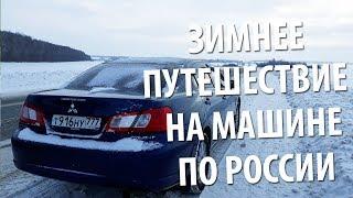 На авто по России. Куликово поле