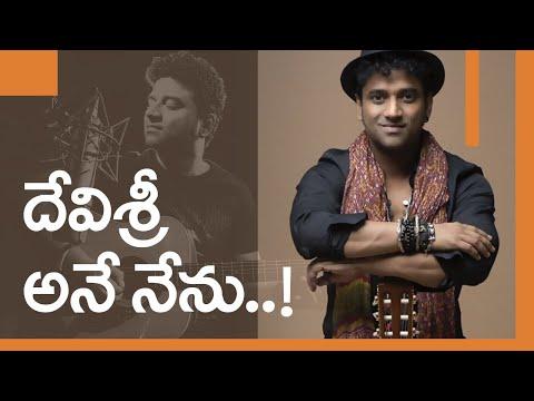 దేవిశ్రీ-అనే-నేను-..!-|-south-india-rock-star-devi-sri-prasad-journey