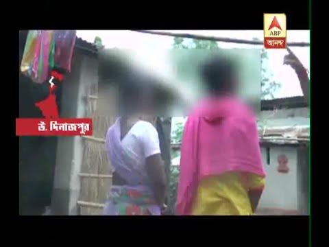 3 arrested on Raiganj Molestation Case