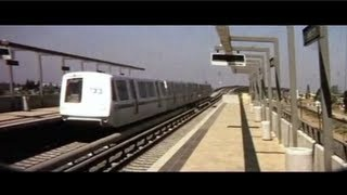 TRAIN - B.A.R.T - BAY AREA RAPID TRANSIT 1974