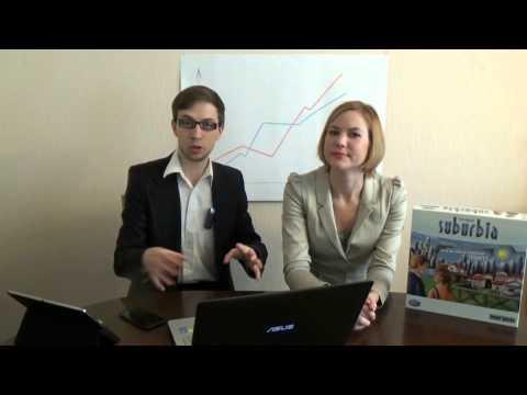Panamax & Suburbia (Blender segment) - Ilja and Alina