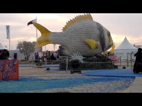 Qatar Marine Festival - Ground