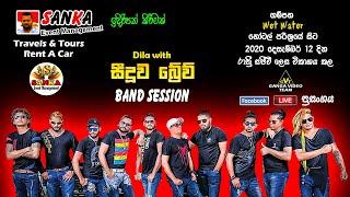 dila-with-seeduwa-brave-band
